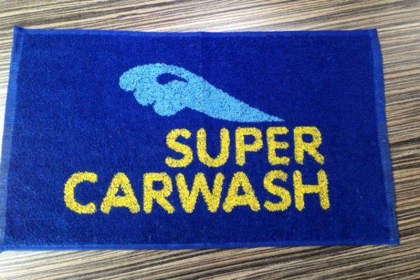 super carwash front side